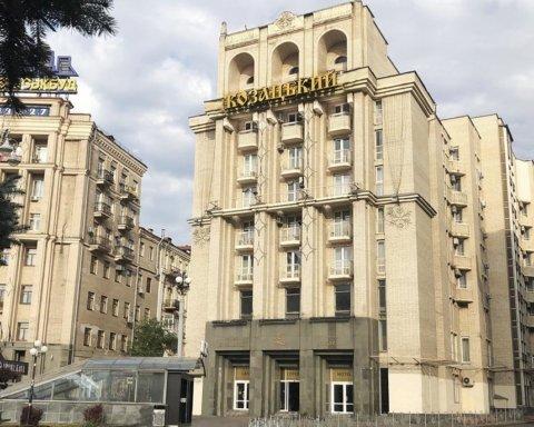Українці втекли з обсервації у центрі Києва: все потрапило на відео