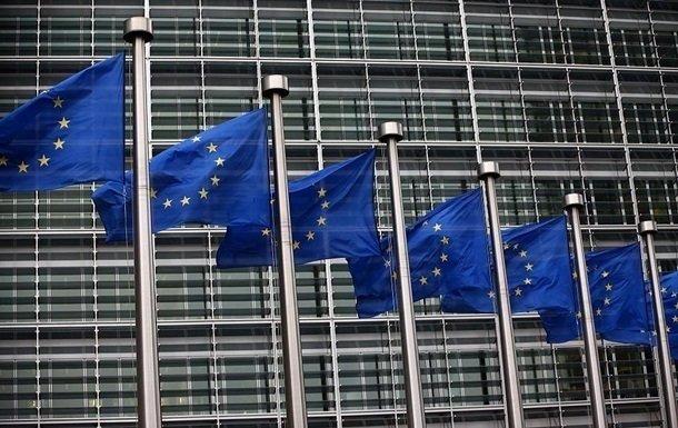 Европарламент отменил «украинскую неделю»: названа причина