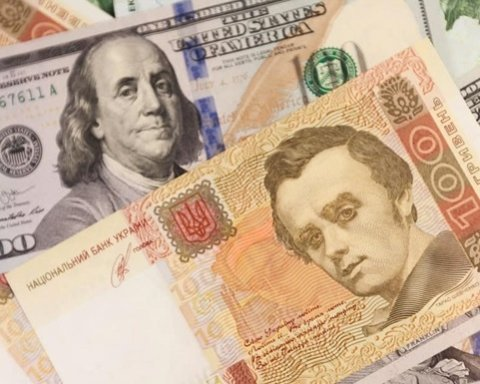 Долар по 26: експерти попередили про падіння гривні