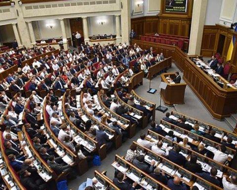 Рада зняла з розгляду закони Гончарука: подробиці