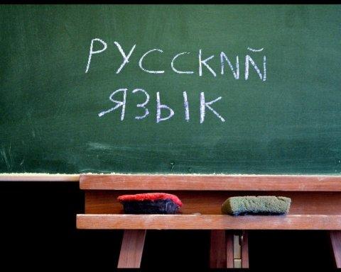 В «ДНР» решили сделать русский язык единым «государственным»