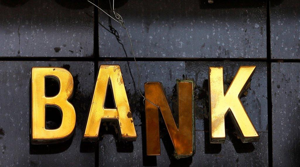 В Украине увеличили число банков, в которых можно получить зарплату и пенсию
