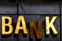 В Україні збільшили число банків, в яких можна отримати зарплату і пенсію