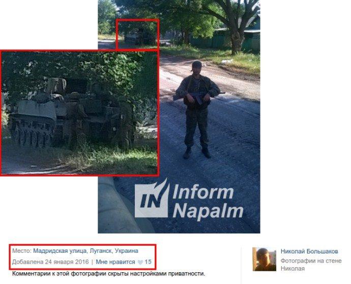 Волонтеры показали фото путинского «ихтамнета» на  Донбассе