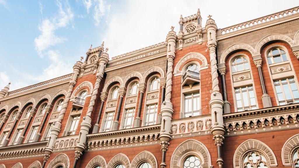 В Украине закрыли еще один банк: что об этом известно