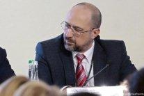 Шмигаль пояснив, як буде рятувати промисловість України