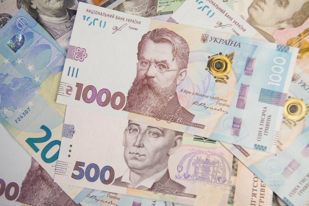 Банки Украины снизили ставки по депозитам