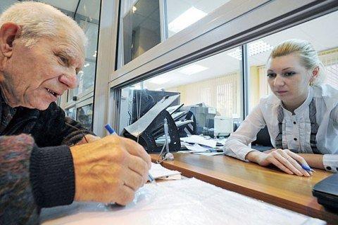 Украинцам заплатят половину зарплаты за самоизоляцию: кому повезет