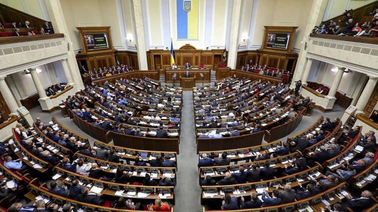 """Рада підтримала """"антиколомойський закон"""": про що мова"""