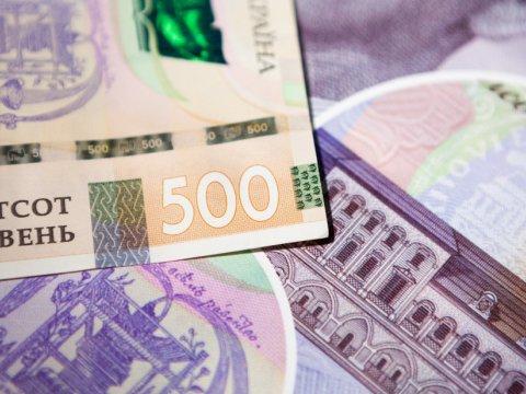 Бюджет Украины изменят из-за коронавируса: откуда заберут деньги