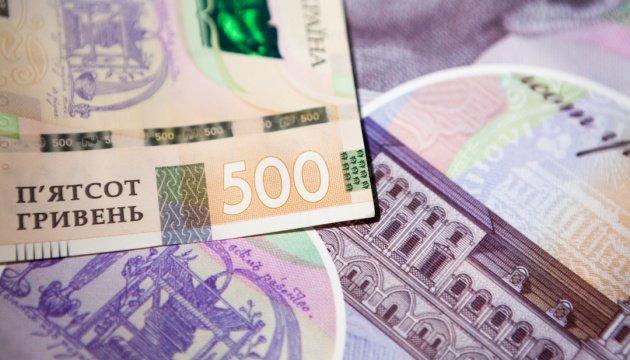 Бюджет України змінять через коронавірус: звідки заберуть гроші