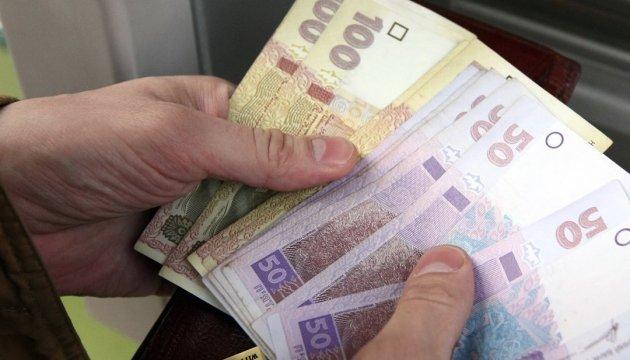 Как рассчитать размер пенсии в украине какой возраст предпенсионный для мужчин и женщин