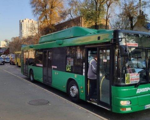 У Дніпрі зупиняють громадський транспорт: названа дата