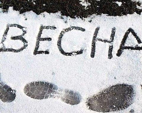 В Украину возвращаются снег и морозы: где будет очень плохая погода
