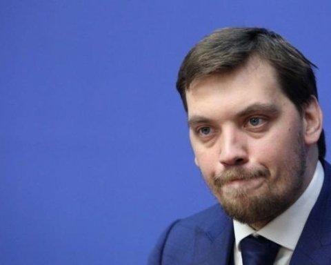 Журналіст зробив фото зустрічі в ресторані прем'єра Гончарука та голови Офісу президента Єрмака