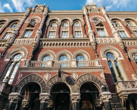 Как будут работать банки в Украине во время карантина: в НБУ объяснили