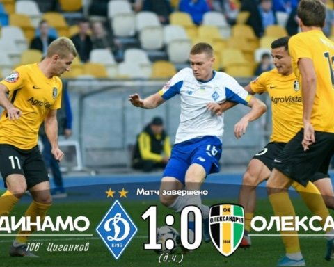Динамо в меншості перемогло Олександрію і вийшло в півфінал Кубка України