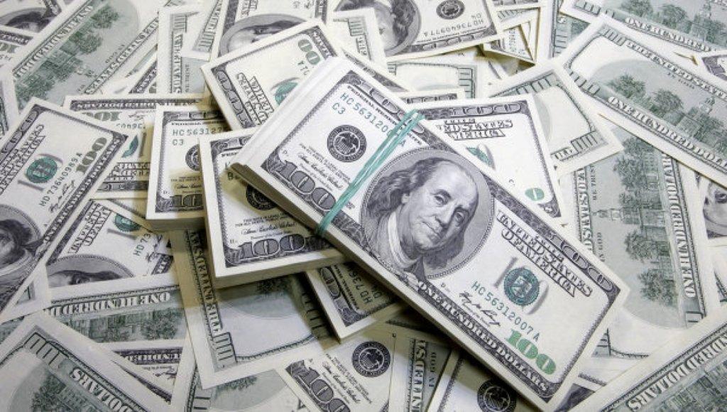 Доллар и евро упали в цене: курс валют на 22 июня
