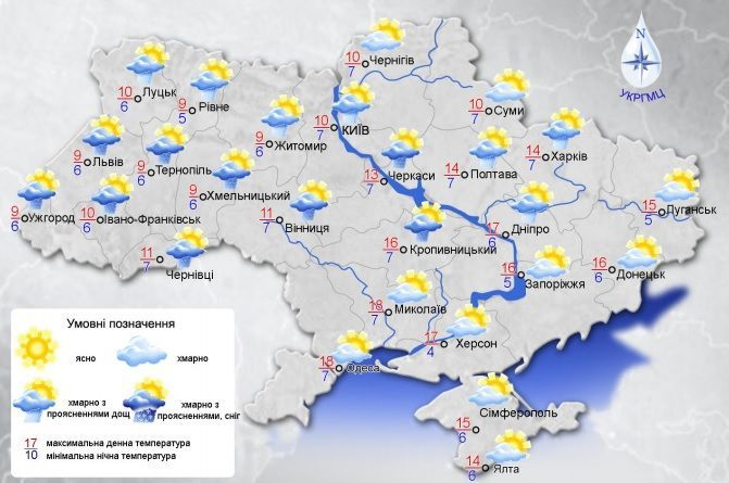 Потеплеет до 20 градусов: синоптики дали прогноз на 13 марта