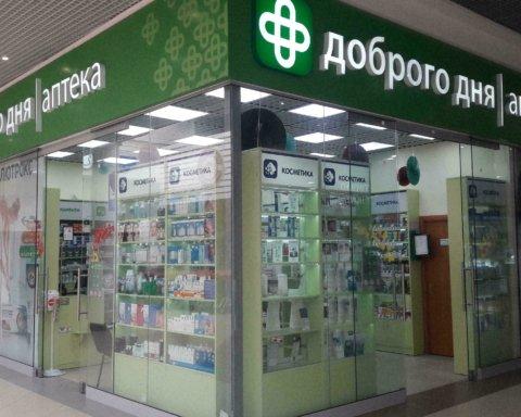 Як аптеки наживають на українцях під час карантину: показове фото