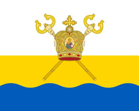 Названа область в Україні, де немає COVID-19