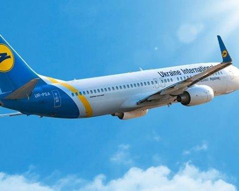 МАУ полностью прекращает пассажирские полеты: что нужно знать