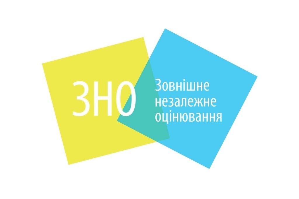Пробне ЗНО у Києві перенесли через карантин