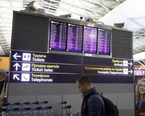Украина полностью закрывает авиасообщение из-за коронавируса: названа дата