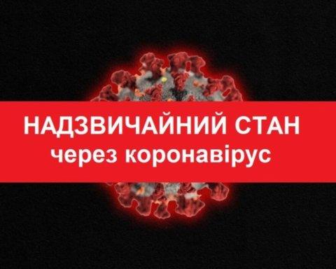 У Запоріжжі терміново вводять режим НС, зафіксовані одразу 4 випадки коронавірусу