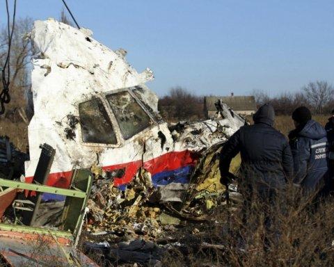 Семьи жертв катастрофы MH17 подали иск против Путина