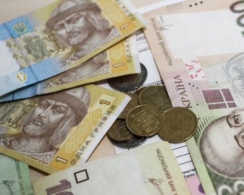 Українцям перерахують пенсії: як зміняться виплати у травні