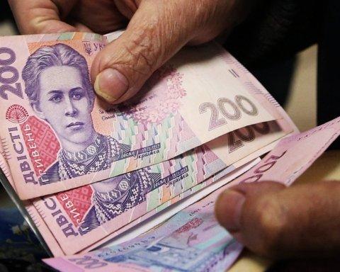 Взносов не хватает: в Минсоцполитики заявили о проблемах с выплатами пенсий