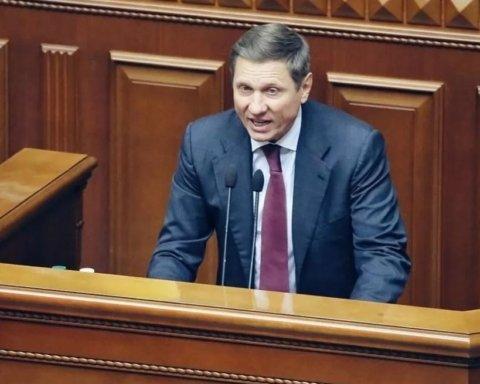 Коронавирус обнаружили у сестры народного депутата Шахова: подробности