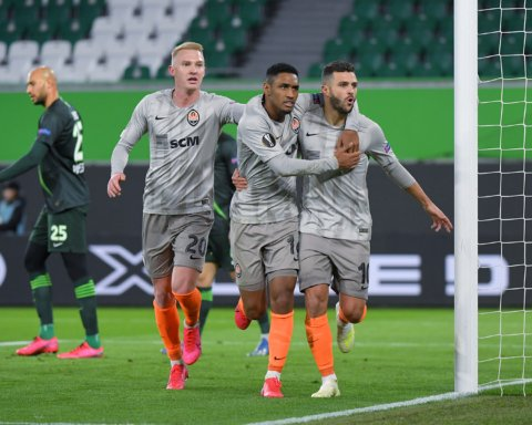 Победа Шахтера приблизила Украину к Нидерландам в таблице коэффициентов УЕФА