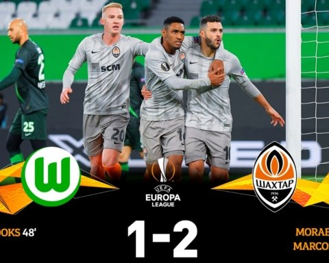 Вольфсбург — Шахтер — 1:2: онлайн-трансляция матча Лиги Европы