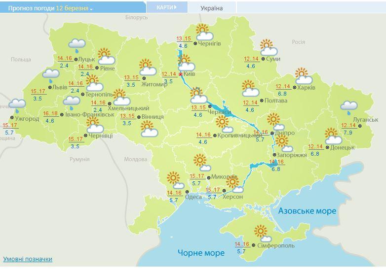 В Украине на сегодня объявлено штормовое предупреждение