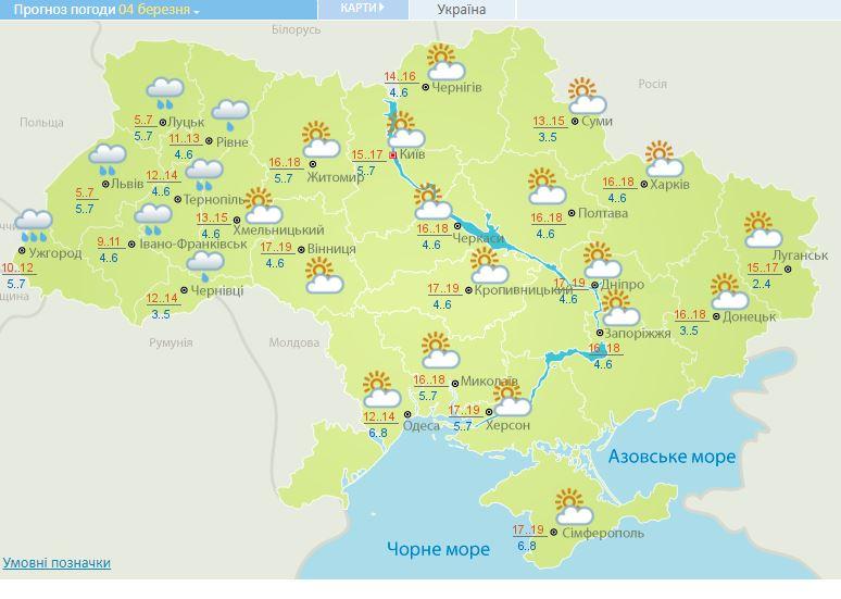 Майже літо: в Україні сьогодні буде аномально тепла погода