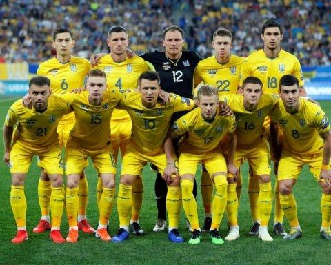 Товарищеские матчи сборной Украины с Польшей и Францией отменены