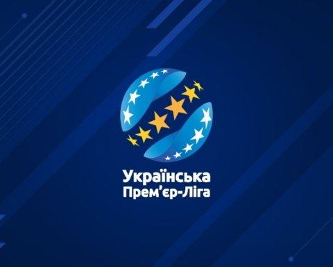 Премьер-лига Украины расширится до 16 команд