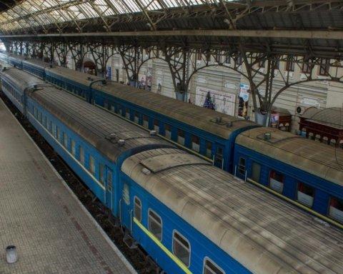 В Україні закривають залізничні вокзали: як повернути гроші за квитки