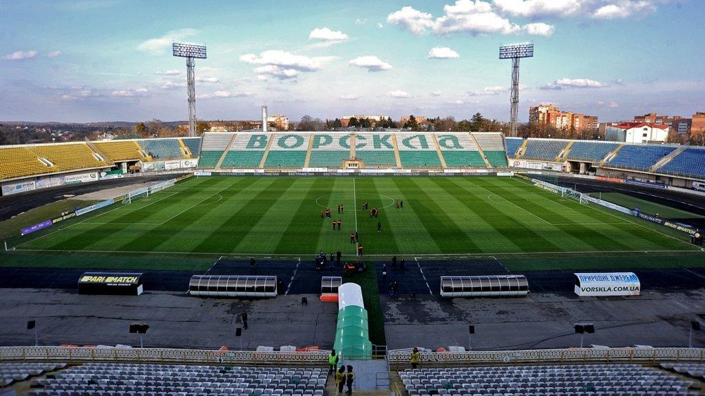 Ворскла – Шахтар – 1:0: онлайн-трансляція матчу УПЛ