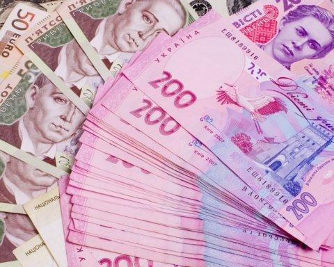 Доллар опустился ниже 27 грн: озвучен курс валют на 29 мая
