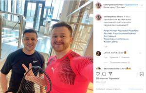 Зеленського помітили в елітному фітнес-клубі Києва
