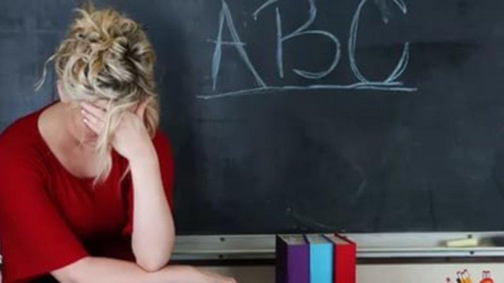 Дополнительные выплаты молодым учителям отменены: власть приняла жесткое решение