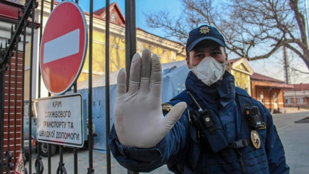 У Львівській області продовжили карантин до 7 липня