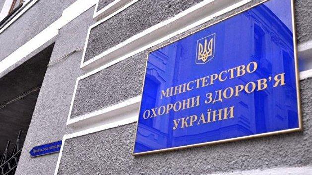 Піку коронавірусу в Україні не буде: лікар дав обнадійливий прогноз
