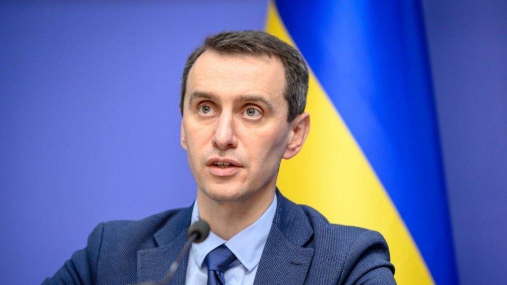 В Украине увеличат количество тестирований на коронавирус