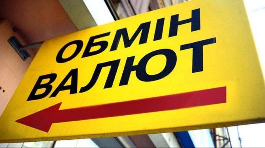 Карантин, новый курс доллара и перерасчет пенсий: что ждет украинцев в мае