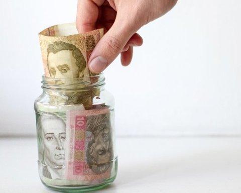 Банки подняли ставки по депозитам во время карантина: все подробности