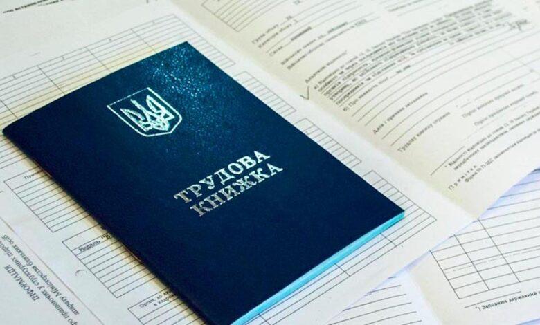 Как в Украине оформить пособие по безработице в условиях карантина: инструкция